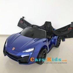 Электромобиль Lykan Hypersport QLS 5188 4WD (полный привод, колеса резина, кресло кожа, пульт, музыка)
